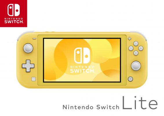 Win a Nintendo Switch Lite courtesy of Currys PC World.